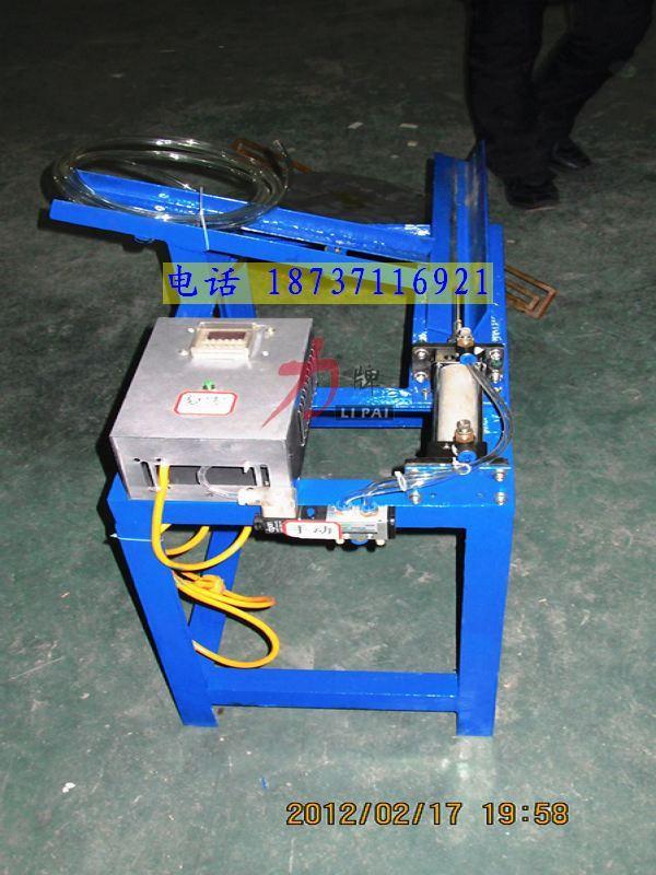 定制自动送料装置配备高频感应加热炉/超音频加热设备