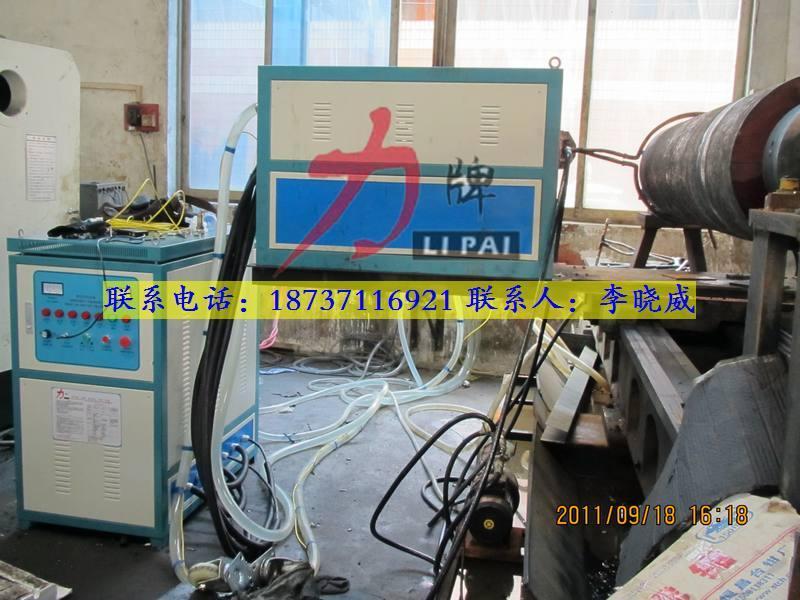 超音频|中高频感应加热设备|高频感应加热炉|感应加热机|中频加热炉